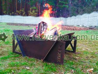 Tokar-Grill-600-Portable-Heavy---чаша-для-костра