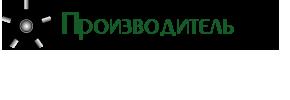 """интернет-магазин """"Развертка"""" - производство и продажа промышленного инструмента"""